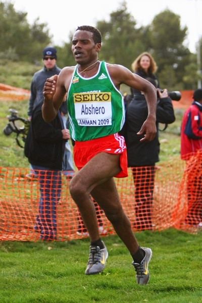 London 2012: Ethiopian Olympic Team  (4/6)