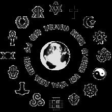 220px-RELIGIONES